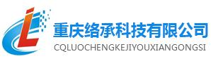 必威亚洲联赛必威精装版官网下载租赁