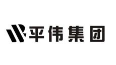 重庆平伟科技(集团)有限公司
